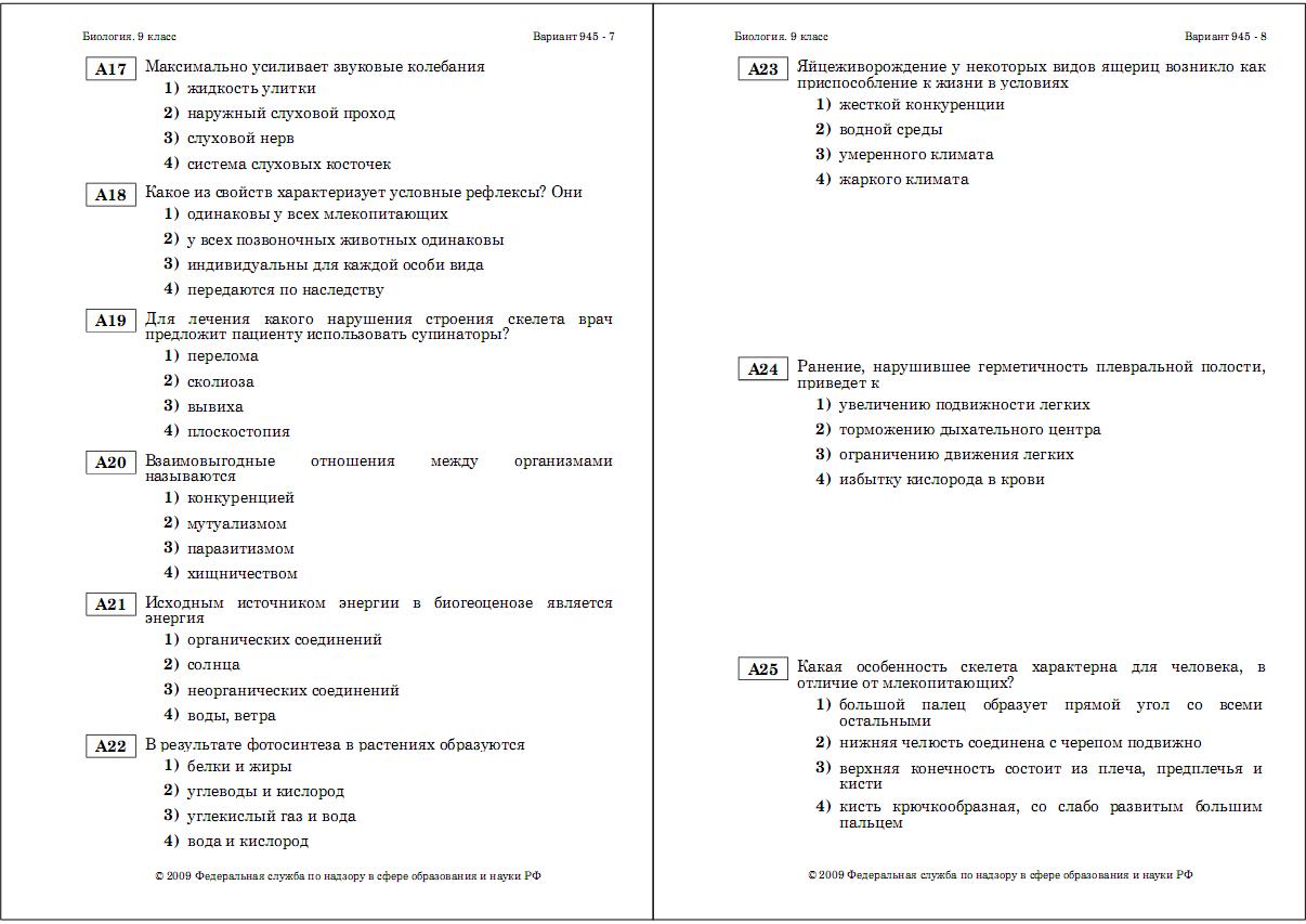Алексашкина программа и тематическое планирование 9 класс скачать